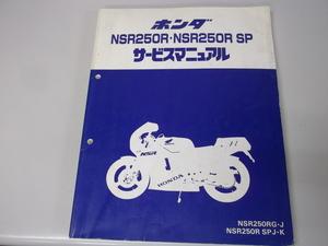 DSCF4081.JPG